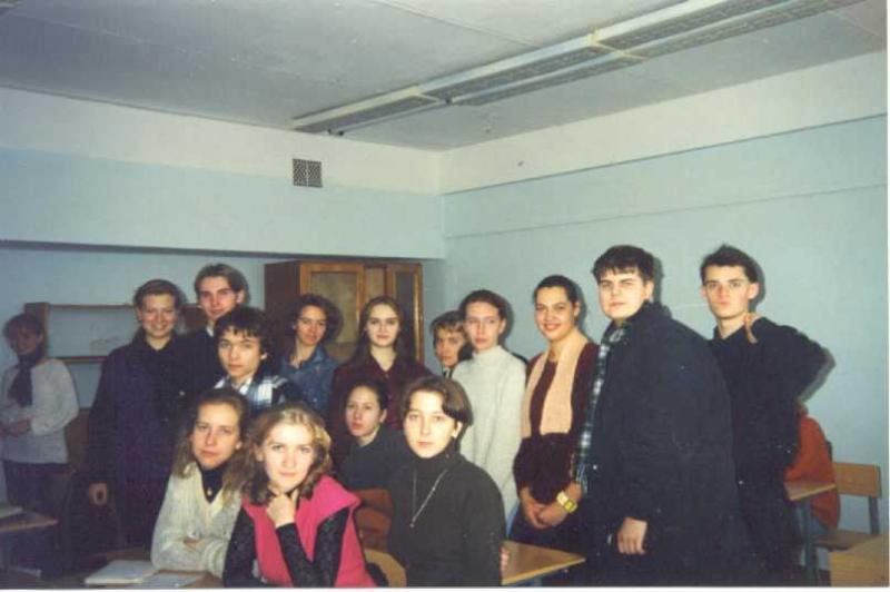 2 курс, 1998 г. (выпуск 2002)