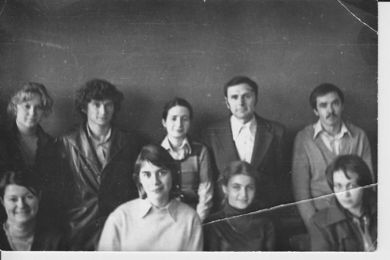 1977 г. Студенты 1980 г. выпуска, А.А. Зализняк, Н.И. Акимова