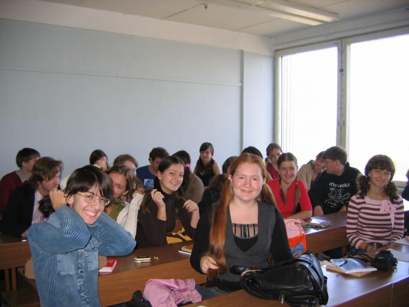 2007 г. Студенты 1 курса перед занятием